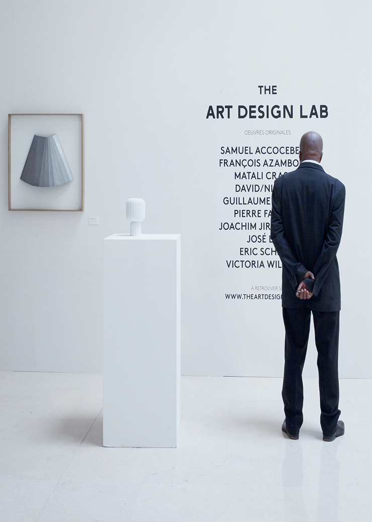 ART DESIGN LAB CHRISTIES